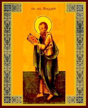 Апостол от 70-ти Фаддей Едесский, Бейрутский епископ