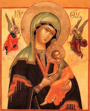 Песвятая Богородица