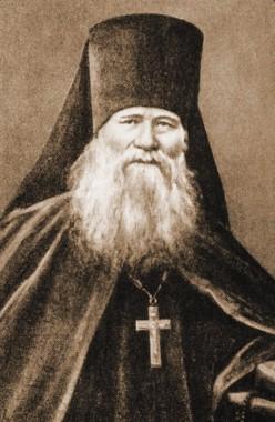 Преподобный Оптинский старец Иларион
