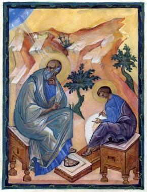 Апостол Иоанн и ученик Прохор