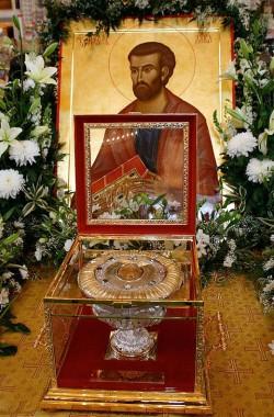 Мощи святого Апостола и Евангелиста Луки в Москве