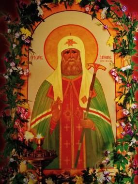 Святиетль Тихон Патриах Московский и Всея Руси