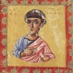 Ап. Фома. Миниатюра Евангелия (фрагмент). Византия. 1133 г. Афины