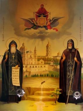 Преподобные Иов и Амфилохий Почаевские