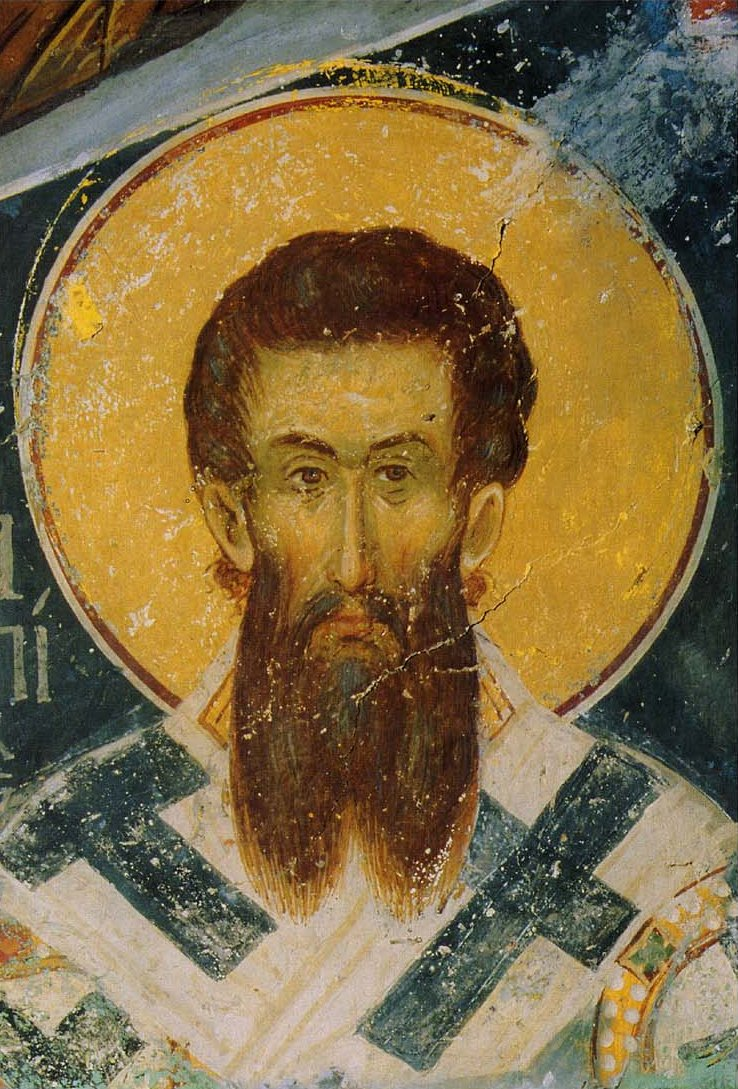 Святитель Григорий Палама. Из росписи Ватопедского монастыря