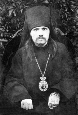 Священномученик Фаддей Успенский