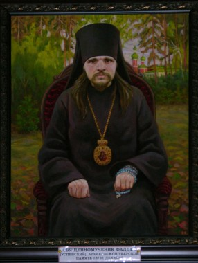 Священномученик Фаддей Успенский (портрет)