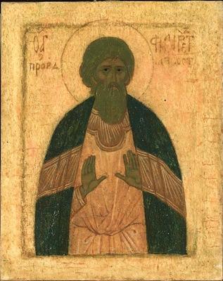 Св. Филарет Милостивый