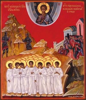 Икона четырнадцати тысяч младенцев от Ирода в Вифлееме избиенных