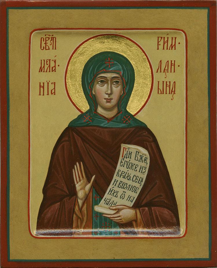 Преподобная Мелания Римлянка