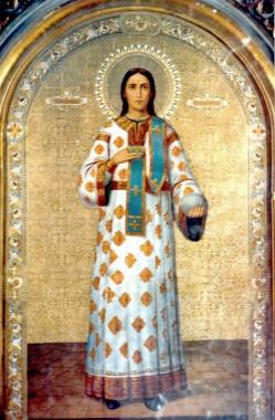 Апостол первомученик и архидиакон Стефан
