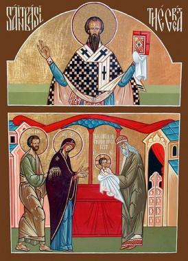 По плоти обрезание Господа Бога и Спасителя нашего Иисуса Христа