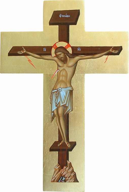 Кресту Твоему поклоняемся Владыко