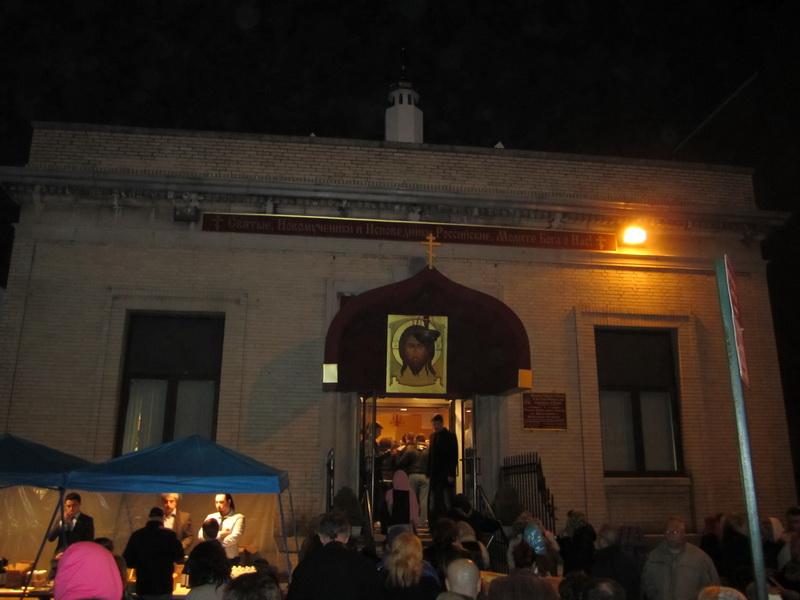 Пасха Христова, 2011