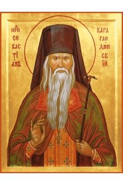 Блаженный старец схиархимандрит Севастиан