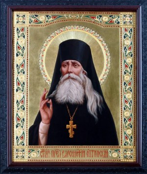 Преподобный Варсонофий Оптинский