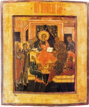 Праздник Преполовение Пятидесятницы