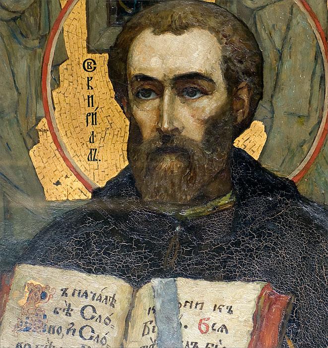 Святой Кирилл