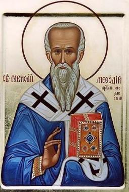 Мефодий святитель Моравский