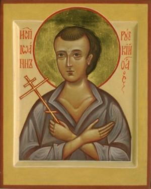 Святой исповедник Иоанн Русский