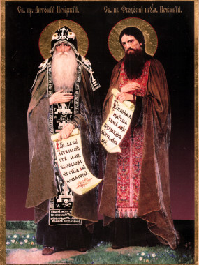 Преподобный Антоний и Феодосий Печерские
