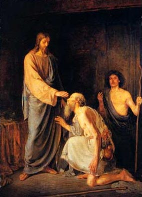Исцеление 2-х слепых. А.П.Рябушкин, 1888