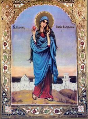 Святая равноапостольная мироносица Мария Магдалина