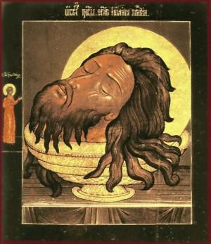 Усекновении главы Пророка и Крестителя