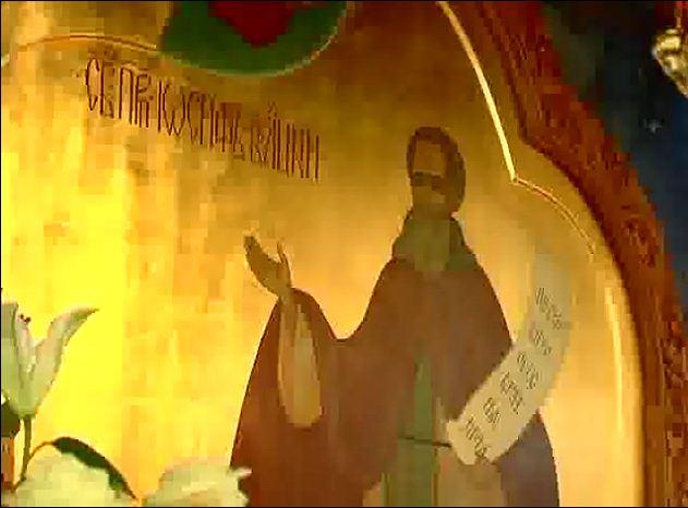 Преподобный Иосиф игумен Волоцкий чудотворец