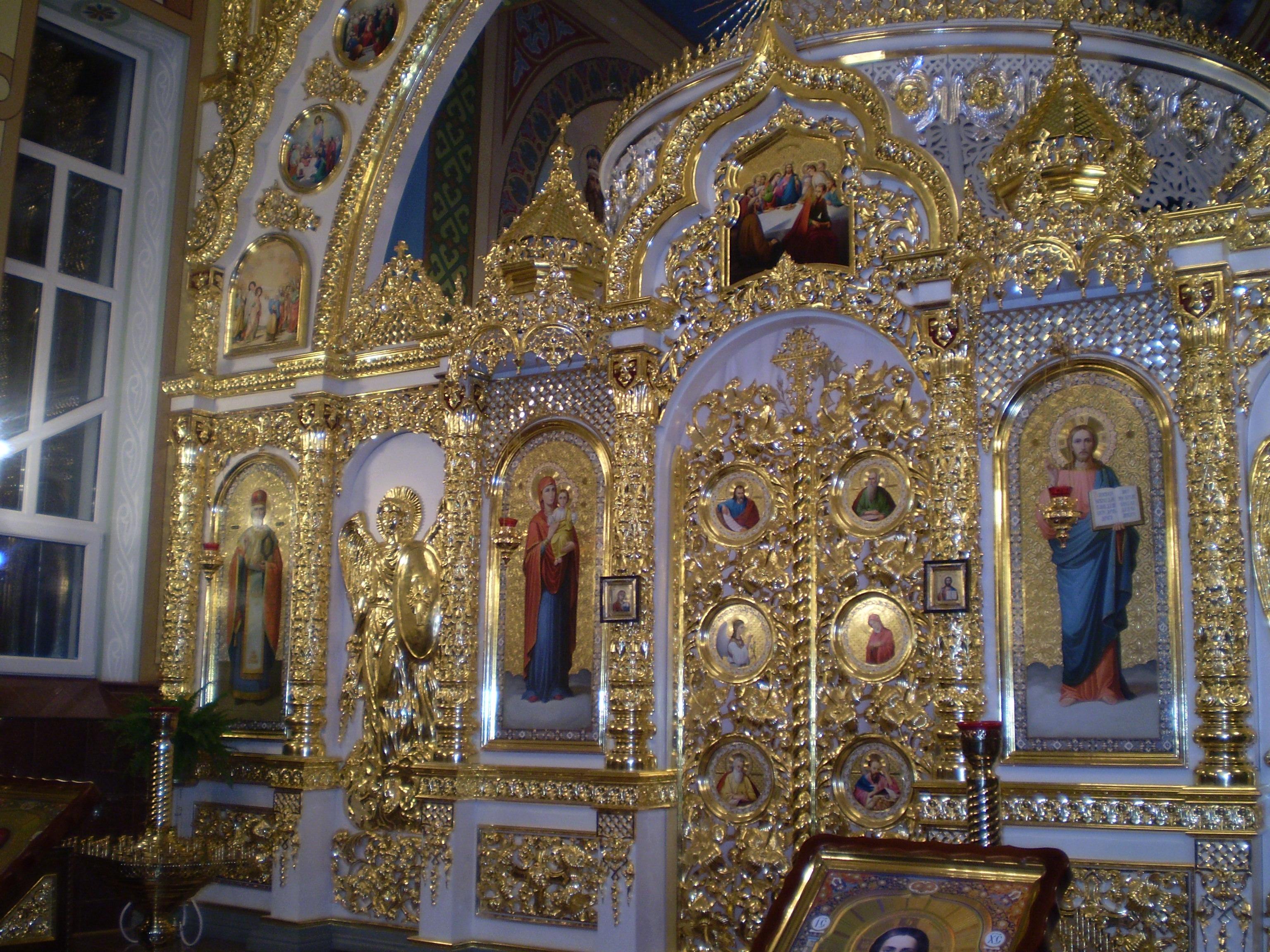 Царские врата (Куливцы, Украина)