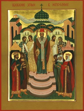 Освящение храма Воскресения Христова