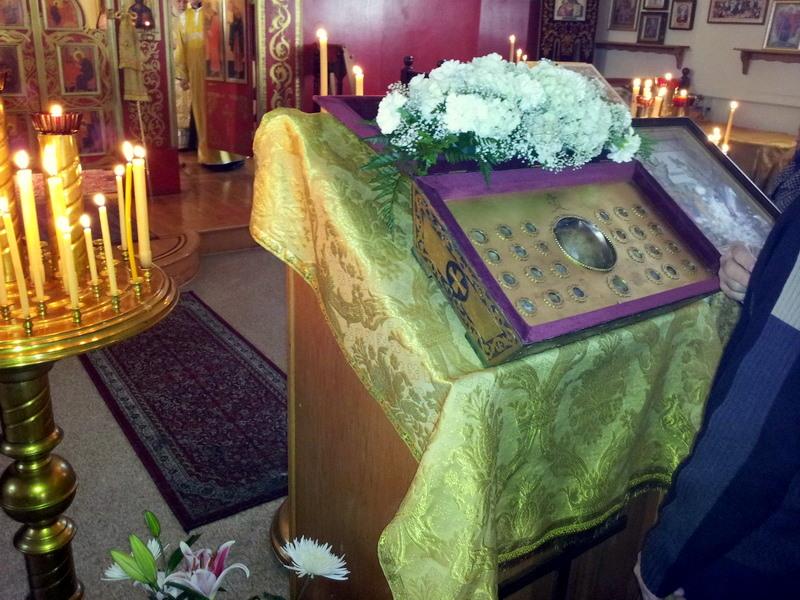 Мощи святых в нашем храме