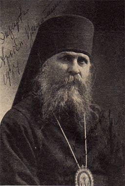 Архиеп. Вениамин (Федченков). Фото 1934 г.