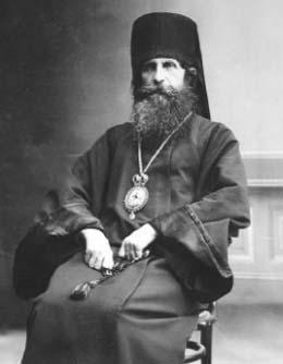 Священномученик Вениамин (Воскресенский) епископ Тутаевский