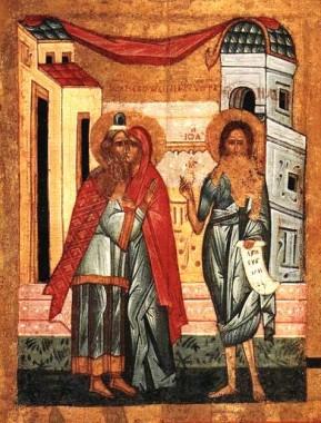 Зачатие честного и славного пророка предтечи и крестителя Господня Иоанна