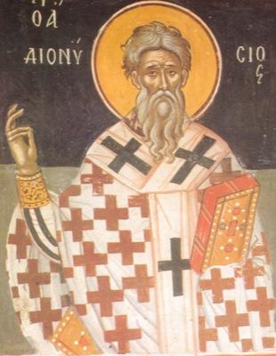 Сщмч. Дионисий. Фреска церкви свт. Николая. Монастырь Ставроникита. Афон. 1546 год.