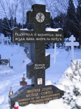 Крест на могилке Иосифа Муньоса
