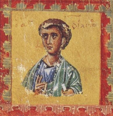 Ап. Филипп. Миниатюра Евангелия (фрагмент). Византия. 1133 г. Афины.