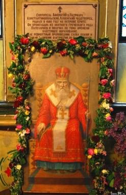 Святитель Афанасий, патриарх Цареградский