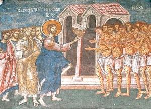 Исцеление десяти прокаженных