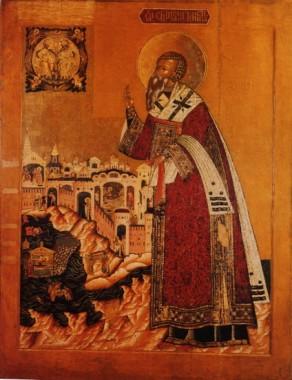 Cвященномученик Климент папа Римский