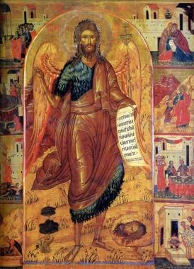 Иоанн Предтеча и Креститель Господень