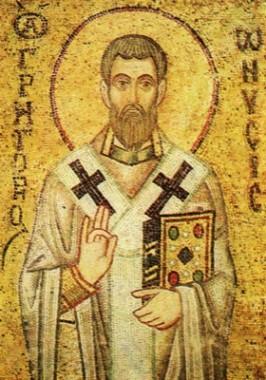 Свт. Григорий. Мозаика Софии Киевской. 1043 - 1046 годы.
