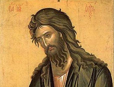 Глава Предтечи и Крестителя Господня Иоанна