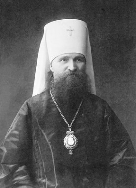 Священномученик Владимир (Богоявленский) 01.01.1848 г. – 25.01 (07.02) 1918 г.