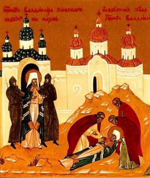 Праведная кончина священномученика Владимира (Богоявленского)