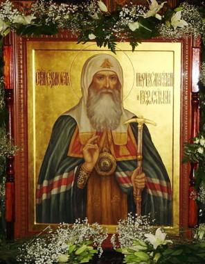 Священномученик Гермоген (Ермоген), Патриарх Московский и всея Руси