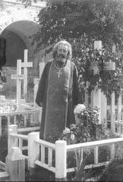 священник Лебедев Сергей Пaвлович в Новодевичьевом монaстыре, 1920-е годы