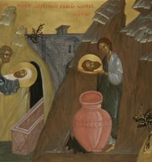 Первое (IV) и второе (452) обретение главы Иоанна Предтечи