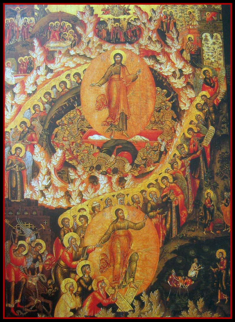 чаю воскресения мертвых и жизни